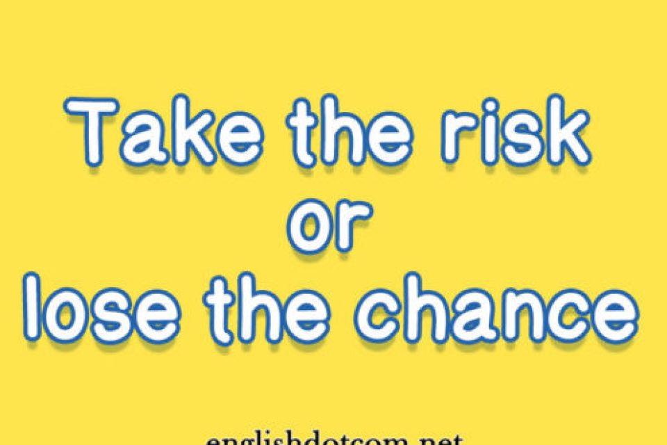 INSPIRATIONAL QUOTES: HOW IT CAN CHANGE YOUR LIFE